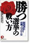 s_book01
