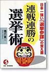 s_book02