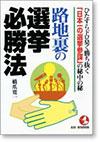 s_book03