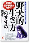 s_book04